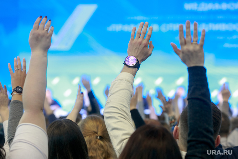 Медиафорум ОНФ. Калининград, руки, онф, голосование, дискуссионная панель