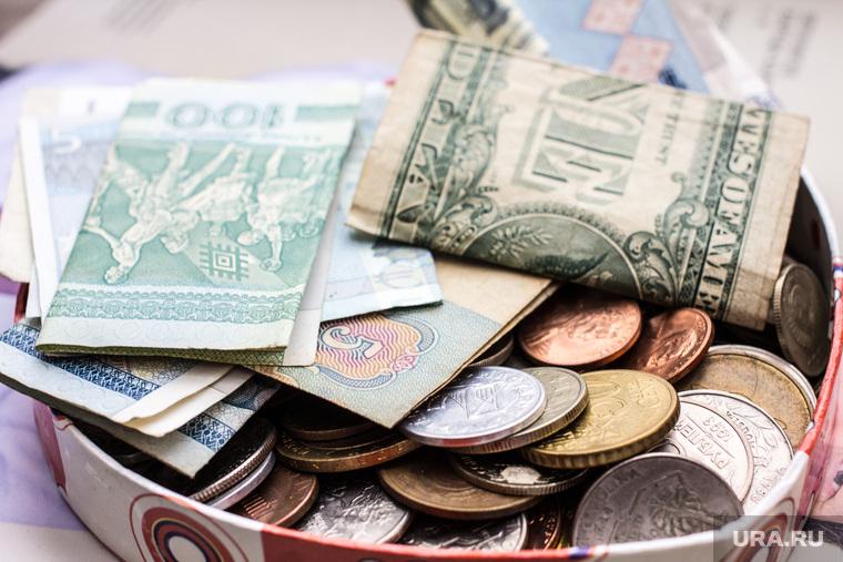 Клипарт сентябрь. Нижневартовск., доллары, мелочь, купюры, деньги, валюта