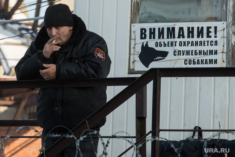 Недостроенная телевышка. Екатеринбург, охрана, закрытая территория, осторожно злая собака, служебные собаки