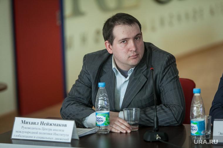 """Экспертный совет в """"Regnum"""". Москва, нейжмаков михаил"""