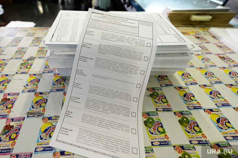 Передача избирательных бюллетеней для голосования на выборах Президента РФ избиркому Челябинской области. Челябинск, типография, бюллетени для голосования, выборы2018