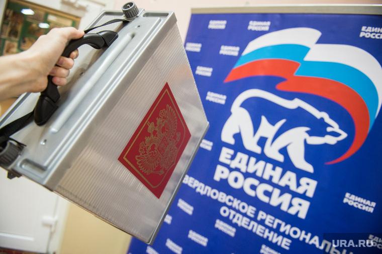 Вмэрии Екатеринбурга празднуют победу, апартийцы вшоке