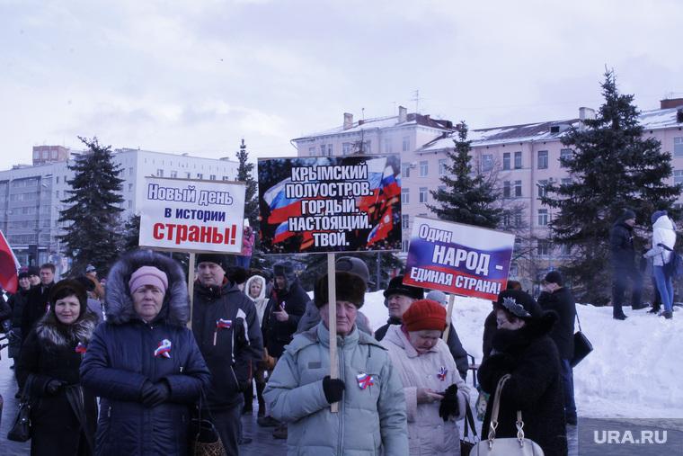 Митинг. Крым. Пермь