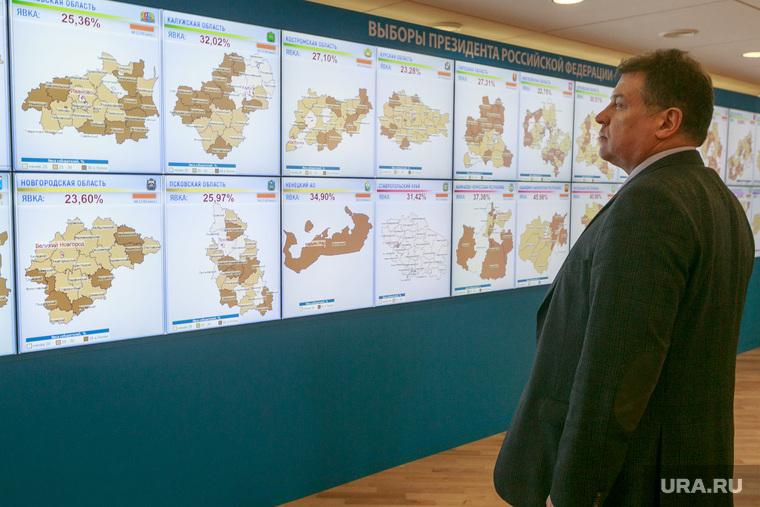ВЦИК. Москва, мониторы, вцик, выборы 2018, выборы2018, выборы президента рф, центризбирком, центральная избирательная комиссия, карты областей, наблюдение, камеры на уик