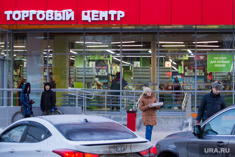 Кризис в Югре. Ханты-Мансийск., торговый центр