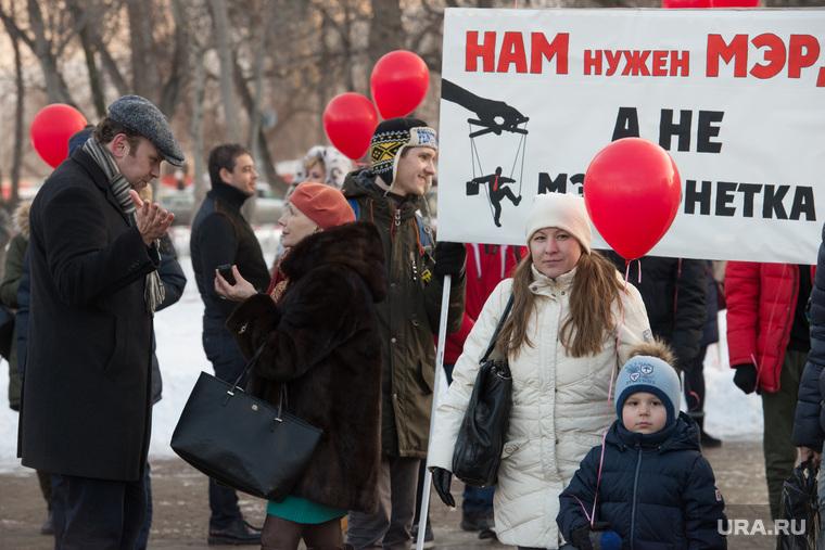 Митинг за сохранение прямых выборов мэра Екатеринбурга, акция протеста, крашенинников федор, выборы мэра