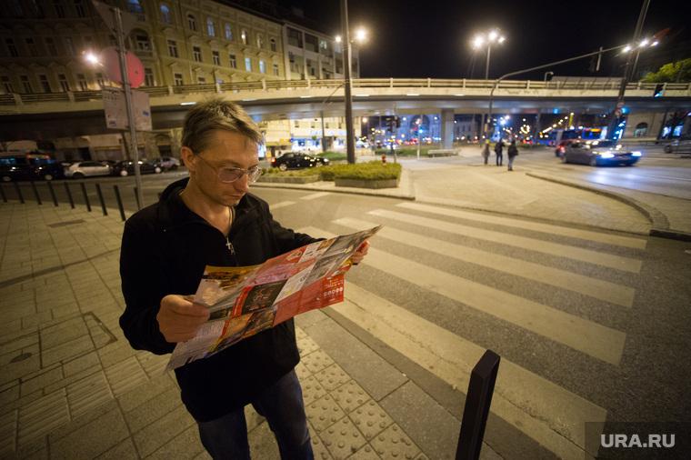 Виды Венгрии. Будапешт, Сзалка, Пакш, карта, туризм, турист, гусельников андрей