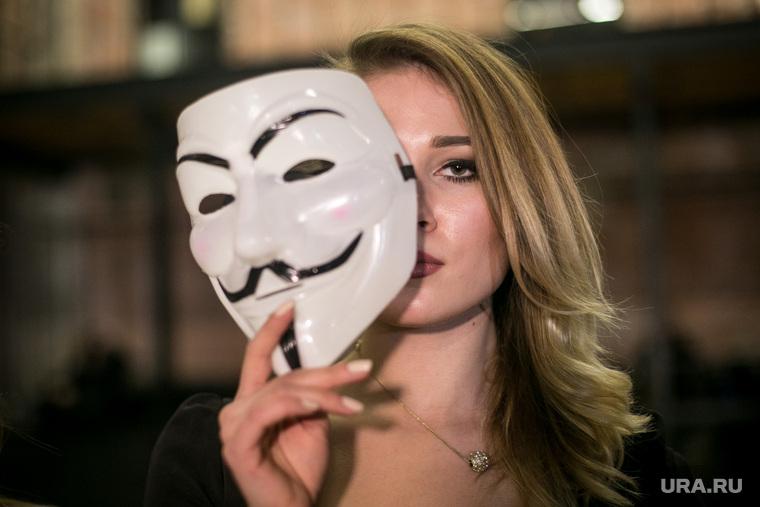 Инаугурация Трампа. Москва, катасонова мария, маска гая фокса, Guy Fawkes, anonymous, аноним