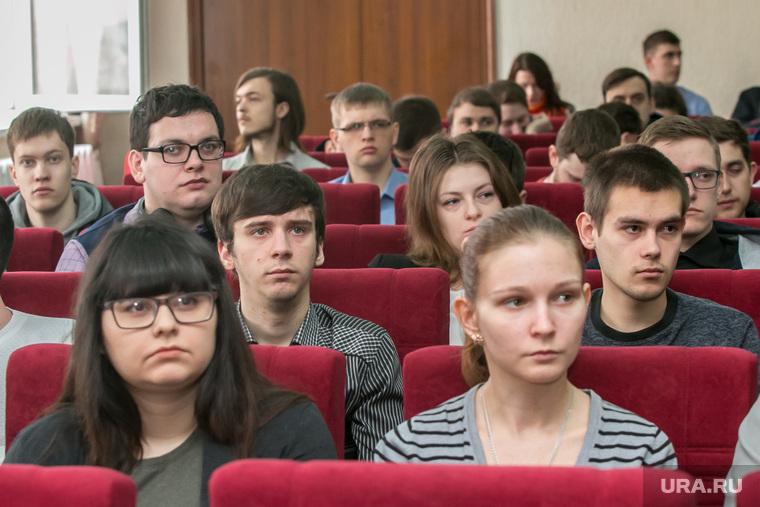 Встреча Курганских промышленников со студентами КГУ. Курган, студенты кгу
