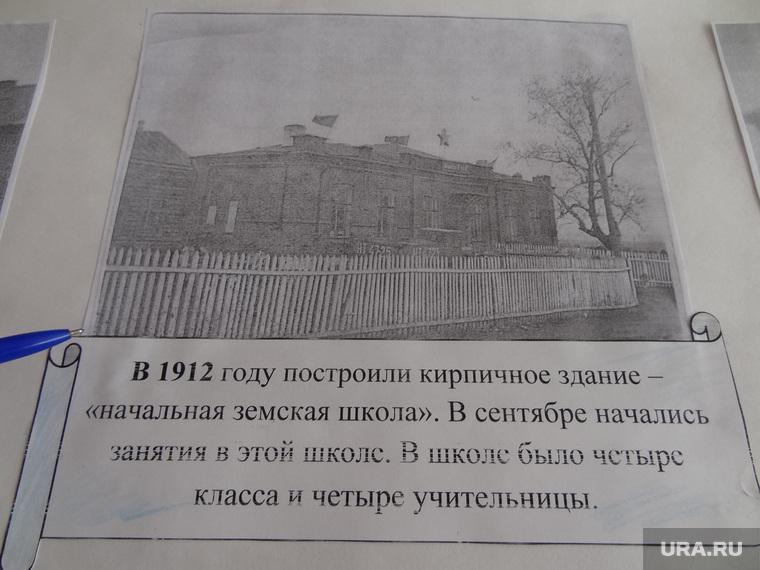 Тюбук создатель супероружия Владимир Гудилин