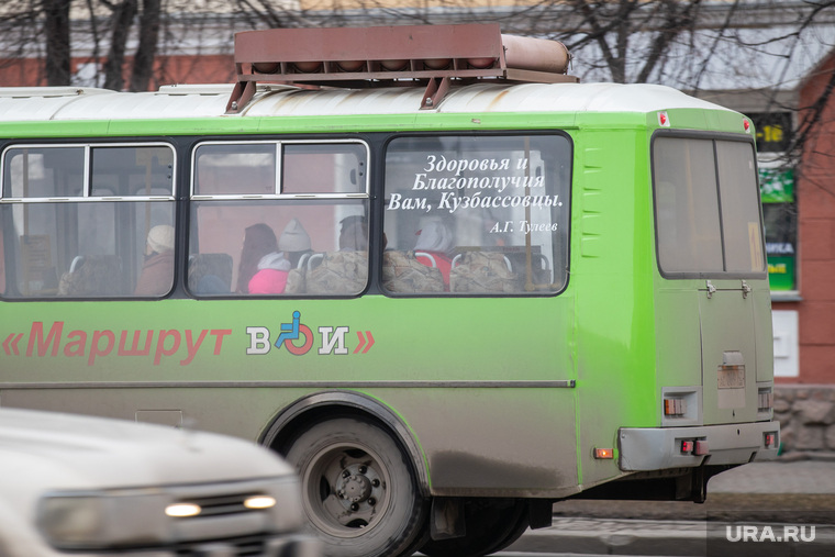 Кемерово. День 1ый