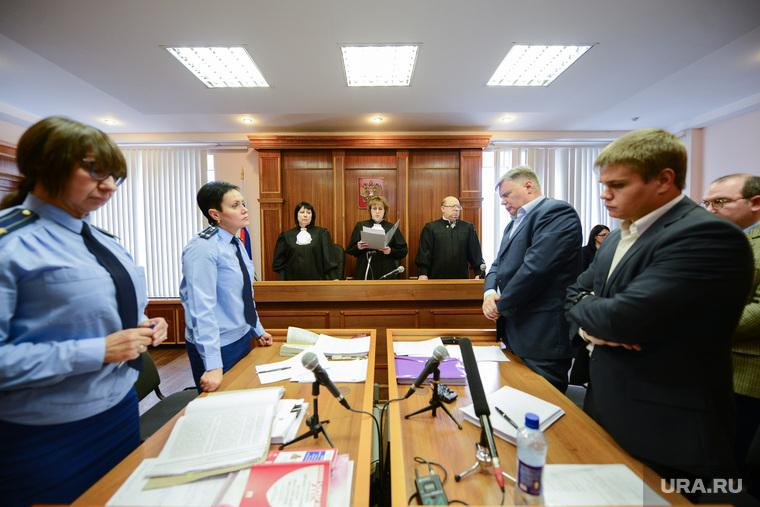 Цыбко Константин. Апелляция в челябинском областном суде. Челябинск, суд, апелляция цыбко константина