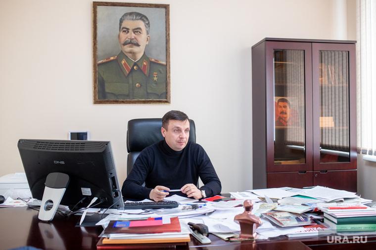 Кемерово. День 1ый, портрет сталина, мухин николай