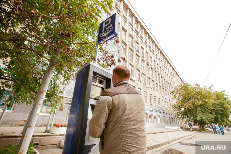 Брифинг по новым паркоматам. Екатеринбург, паркомат, платная парковка, стоянка