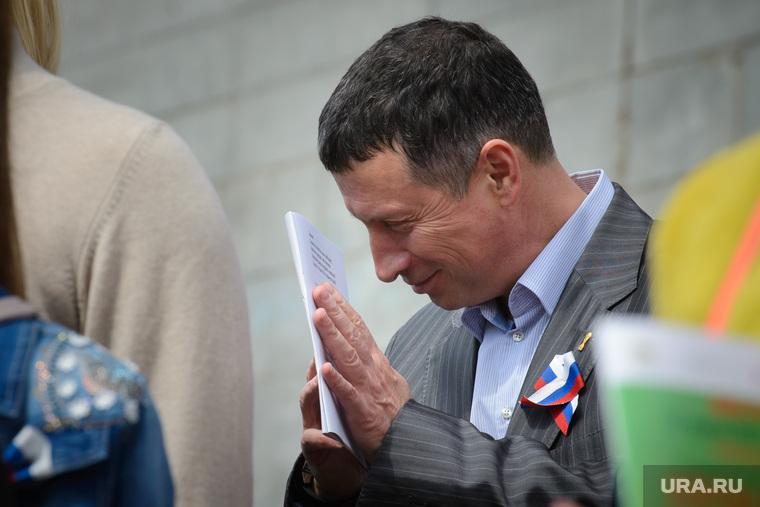 Празднование Дня России. Екатеринбург, рапопорт леонид