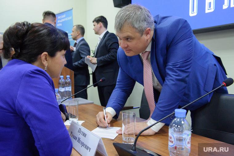 Роман Путин в Екатеринбурге, путин роман