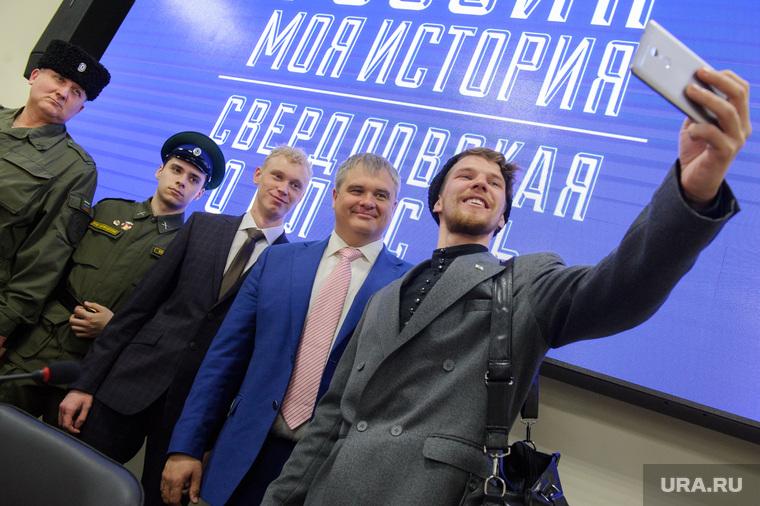 Роман Путин в Екатеринбурге, свердловская область, казаки, селфи, путин роман, музей россия моя история