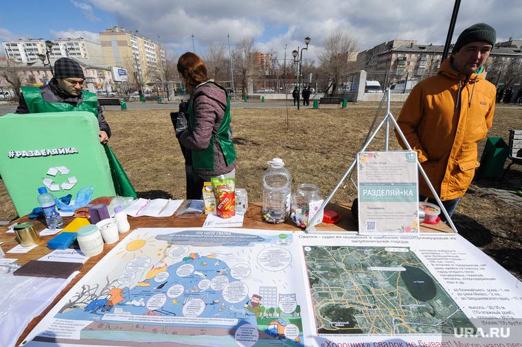 Экологический народный сход Челябинск дыши Николая Сандакова, в сквере Колющенко. Челябинск, раздельный сбор мусора