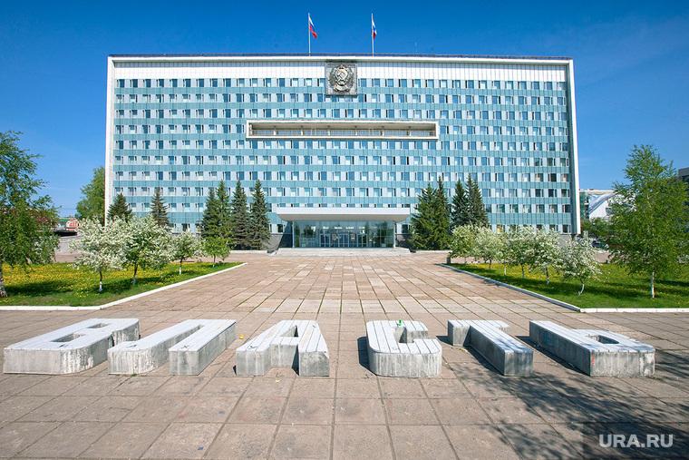 Арт-объект в Перми, правительство пермского края, власть, пермь