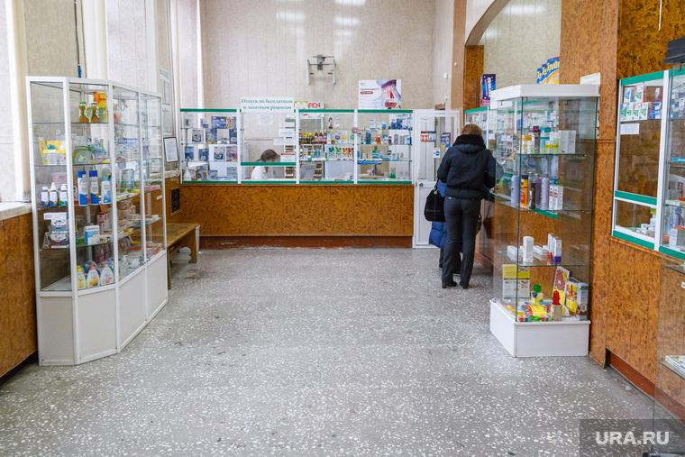Аптеки. Екатеринбург, аптека, лекарства