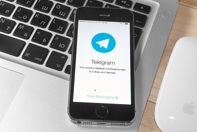ДПС, ГИБДД, полиция, ГАИ, блогеры, допрос, телеграм, гаджеты, мессенджер, telegram, телеграм, мобильное приложение