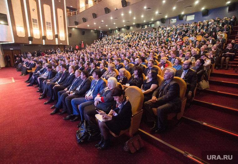Форум Команда Югры. Сургут, единая россия хмао