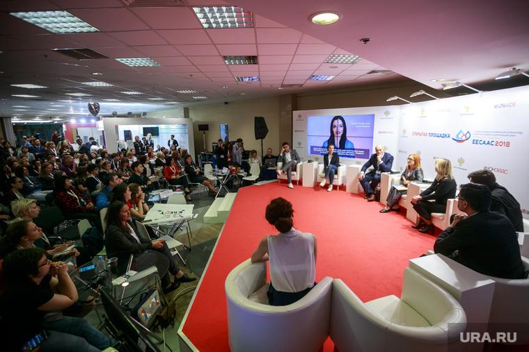 VI Международная конференция по ВИЧ-СПИДу в восточной Европе и Центральной Азии, второй день. Москва, дискуссионная панель, eecaac2018