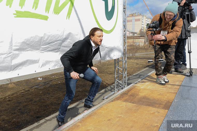 Экологический народный сход Челябинск дыши Николая Сандакова, в сквере Колющенко. Челябинск, сандаков николай