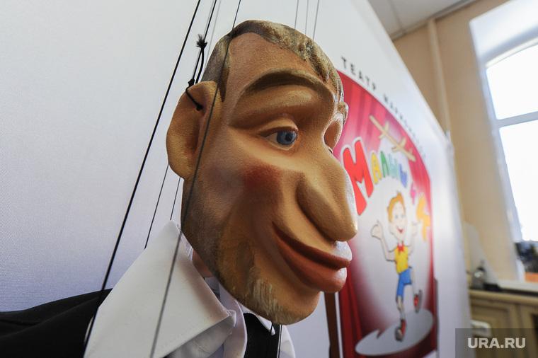 "Театр марионеток ""Малышок"", репетиция спектакля ""Малыш и Карлсон"". Челябинск, абрамович роман, марионетка"
