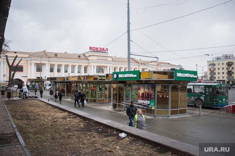 Виды Екатеринбурга, вокзал, железнодорожный вокзал, екатеринбург, киоски