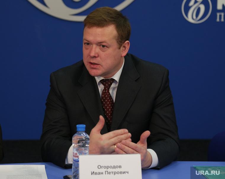 Иван Огородов, огородов иван