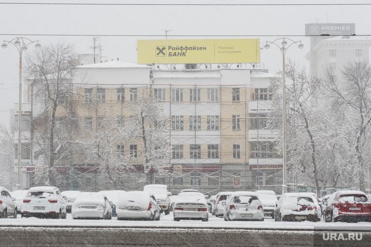 Наружная реклама на проспекте Ленина. Екатеринбург, наружная реклама, райффайзен банк, площадь1905 года