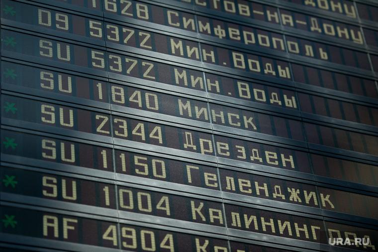 Аэропорт Шереметьево. Москва, аэропорт, туризм, симферополь, города, перелеты, рейсы