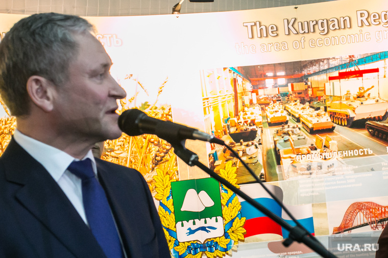 """XIII межрегиональная выставка """"Строительство промышленность инфраструктура"""". Курган"""