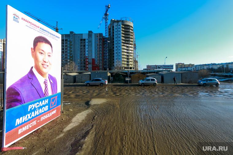Репортаж про якутских ученых. Якутск, новостройки, единая россия, микрорайон, грязь на дорогах, весна, якутск, распутица, бездорожье, жилье, николаев руслан, наглядная агитация