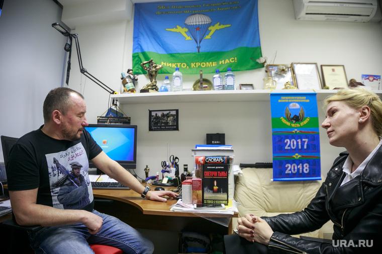 Интервью с Артемом Шеиным. Москва, тэфи, никто кроме нас, шеин артем, флаг вдв