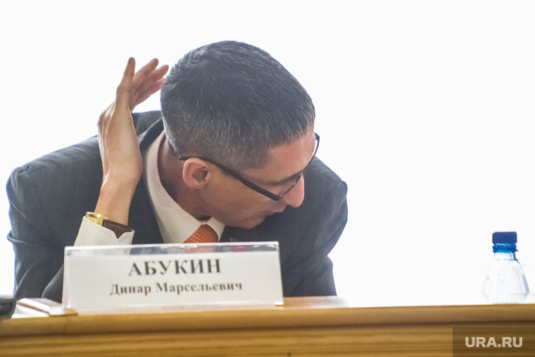 Комиссия Гордумы по бюджету. Тюмень, абукин динар