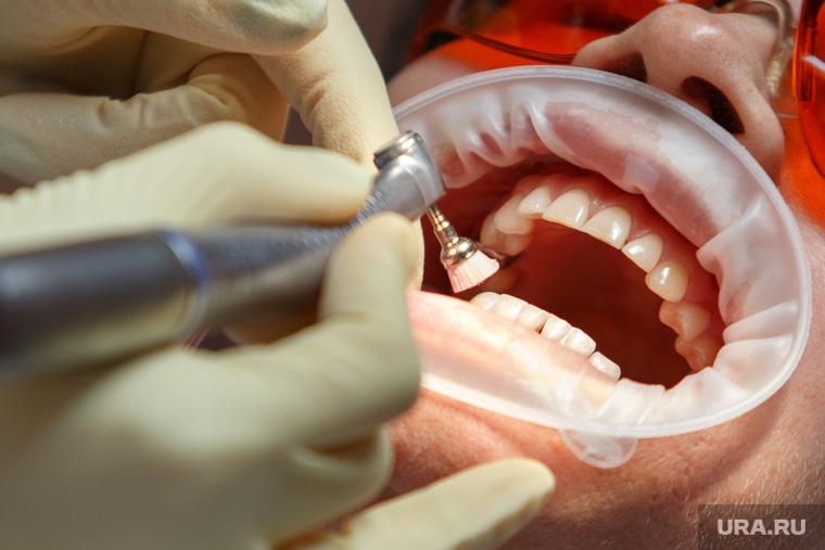 Стоматологическая клиника «Ютэли». Екатеринбург, врач, стоматология, зубы, медицина, отбеливание, челюсть