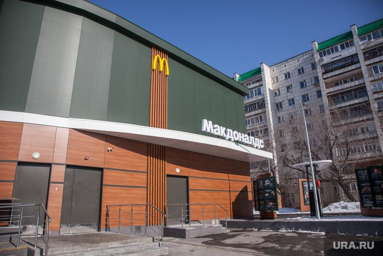 Ресторан быстрого питания Макдоналдс по ул. Мориса Тореза. Тюмень, макдоналдс, фастфуд