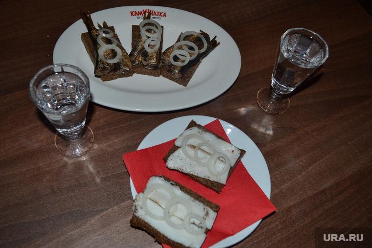 Кафе дружба и Камчатка. Екатеринбург, еда, водка, бутерброды