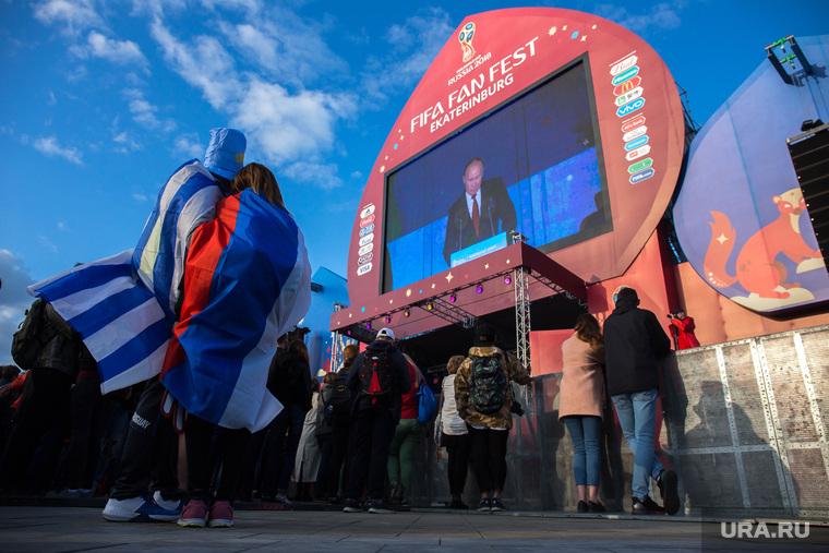 Трансляция первого  матча ЧМ-2018 в фан-зоне ЦПКиО. Екатеринбург, фан зона