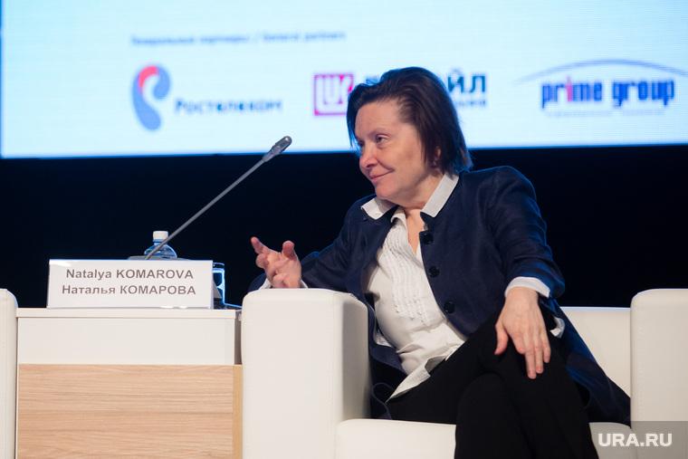 X Международный IT-Форум c участием стран БРИКС и ШОС. Ханты-Мансийск, комарова наталья