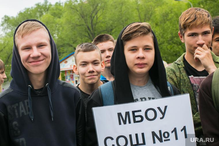 Открытие сезона трудовых отрядов города. Курган, подростки, молодежь, школьники, трудовые отряды