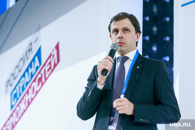 """Всероссийский форум """"Россия страна возможностей"""", первый день. Москва, форум, клычков андрей, россия страна возможностей"""