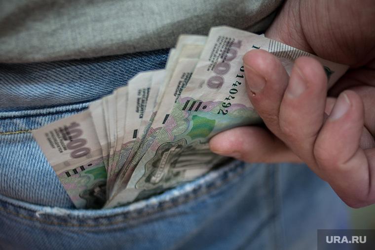 Клипарт, всего понемногу, наличка, деньги, тысячные купюры