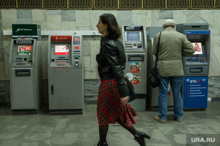Курсы валют. Екатеринбург, банкомат