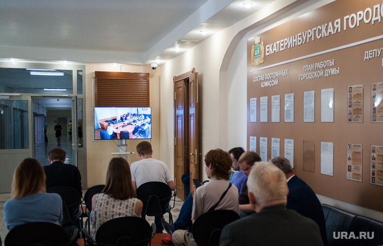 Собеседование с претендентами на должность градоначальника Екатеринбурга, пресса, журанилсты, екатеринбургская городская дума, прямая трансляция