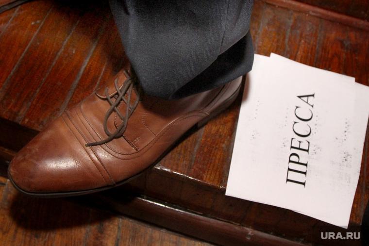 Встреча Алексея Кокорина с профсоюзамиКурган, пресса, ботинок