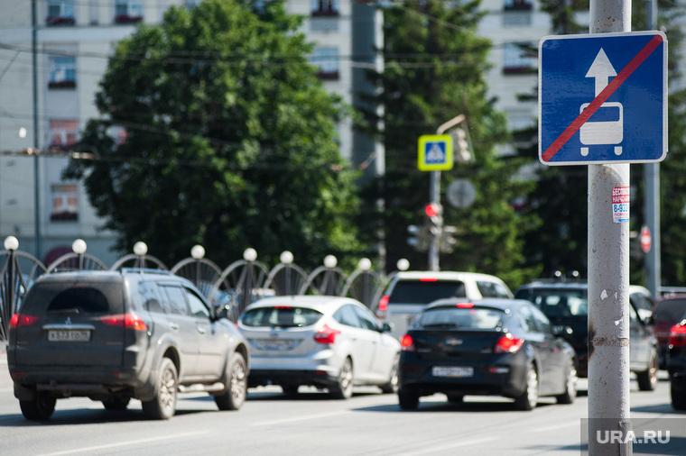 Виды Екатеринбурга, дорожный знак, выделенная полоса