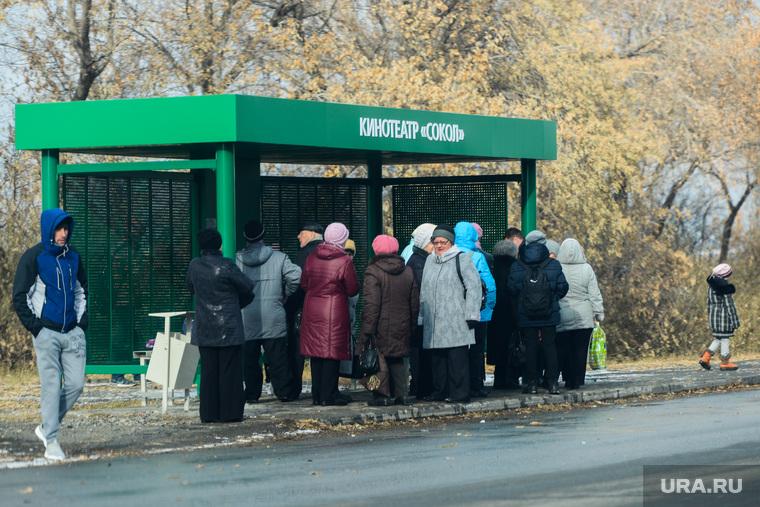 Обзор гостевого маршрута к приезду Путина. Челябинск, остановка общественного транспорта, остановочный комплекс, кинотеатр сокол